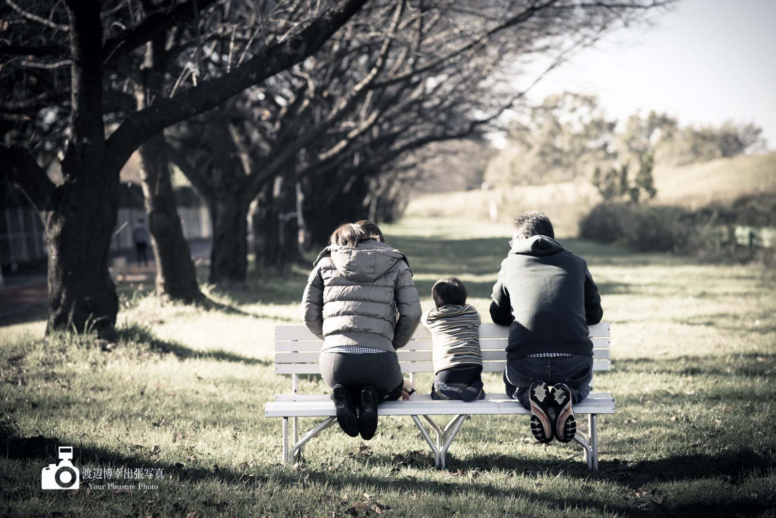 familys-back-1