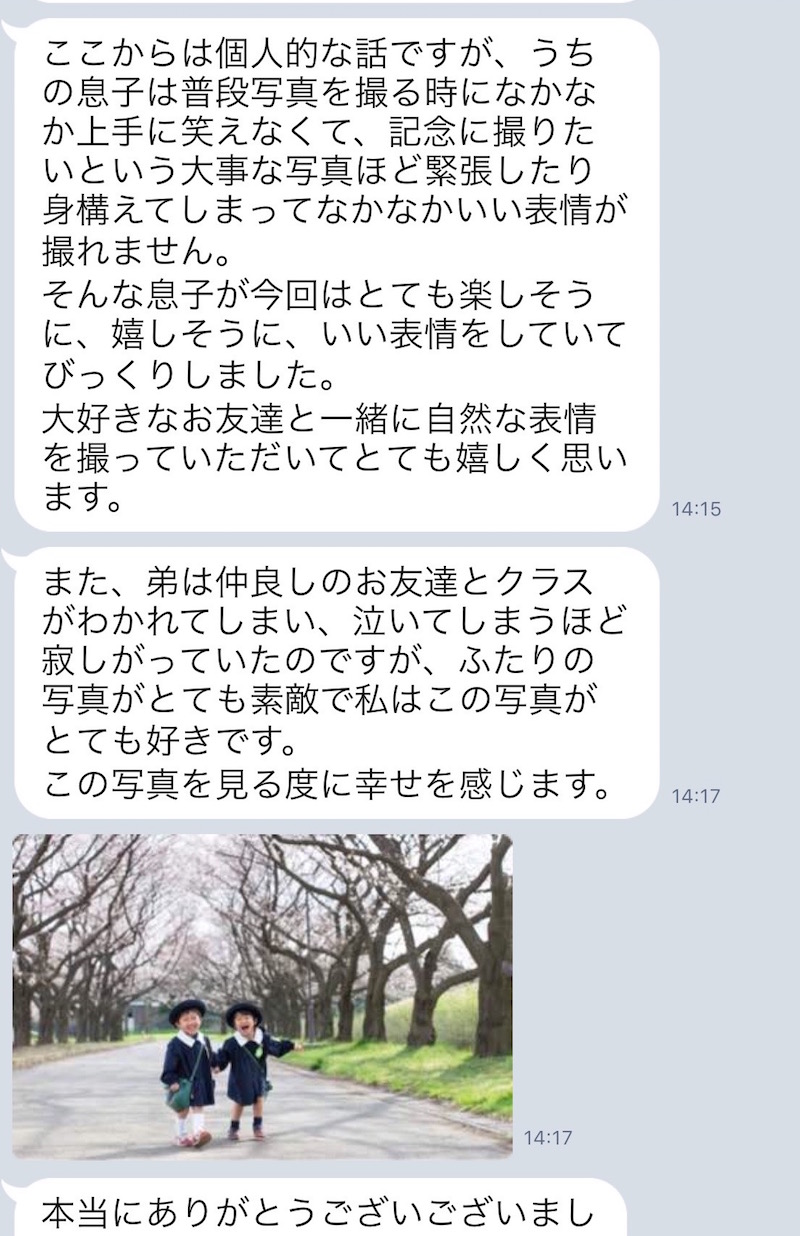 voice-2016-04-25