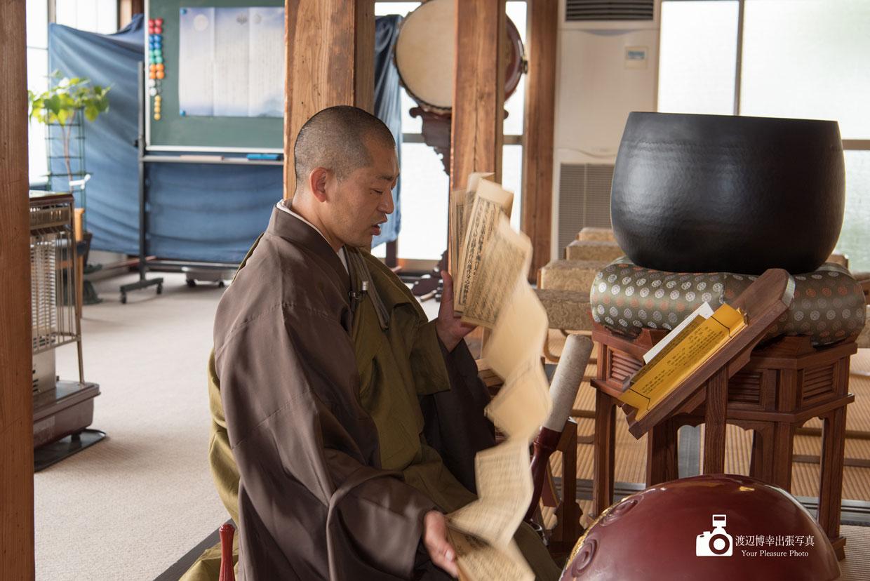 gyoda-omiyamairi11