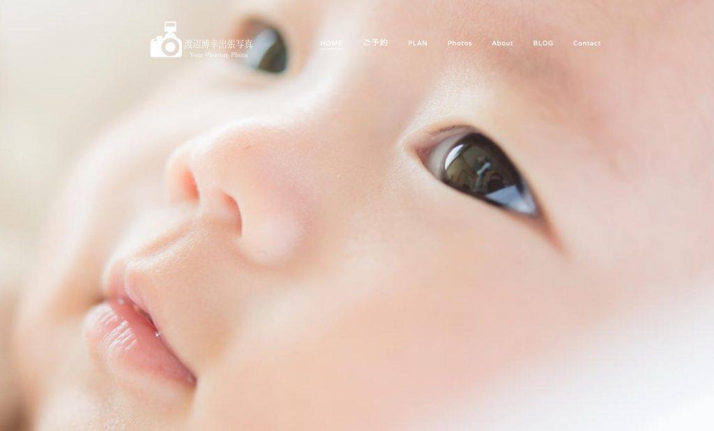 hp-renewal-baby