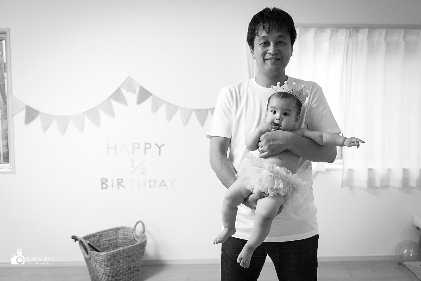 half-birthday1608