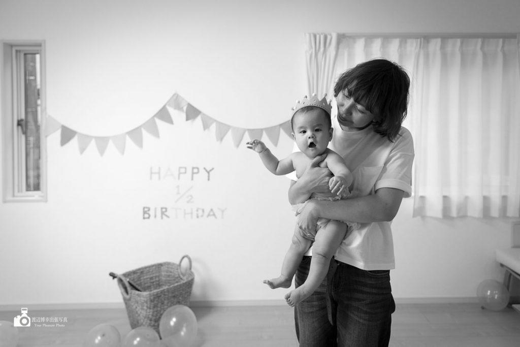 half-birthday1608-2