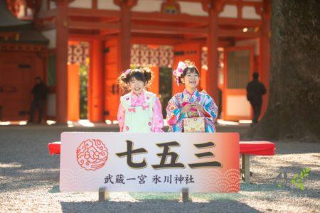 七五三の出張撮影|大宮氷川神社|心がけていること|埼玉県|さいたま市